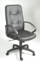 Executive Chair Black Leather High Back